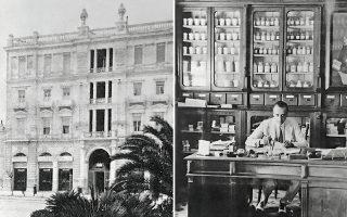 Το Μέγαρο της Πρωίας, Πανεπιστημίου 39, όπου στεγάστηκε το φαρμακείο Δαμβέργη έως το 1976. Δεξιά, ο Κωνσταντίνος Δαμβέργης στο φαρμακείο.