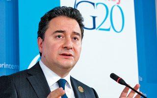 Νέο κόμμα ετοιμάζεται να ιδρύσει ο πρώην αντιπρόεδρος της τουρκικής κυβέρνησης Αλί Μπαμπατζάν (φωτ.), ο οποίος παραιτήθηκε από το ΑΚΡ, παίρνοντας αποστάσεις από τον Ρετζέπ Ταγίπ Ερντογάν. Το νέο κόμμα αναμένεται να στηρίξει ο πρώην πρόεδρος της χώρας, Αμπντουλάχ Γκιουλ.