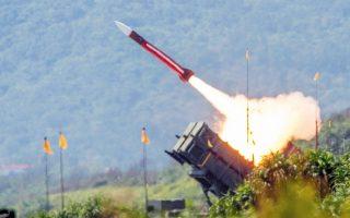 Αμερικανικής κατασκευής πύραυλος Πάτριοτ σε άσκηση της αεράμυνας της Ταϊβάν, το 2006. Παρότι ΗΠΑ και Ταϊβάν δεν έχουν διπλωματικές σχέσεις, η Ουάσιγκτον είναι υποχρεωμένη να της εξασφαλίζει την άμυνά της.