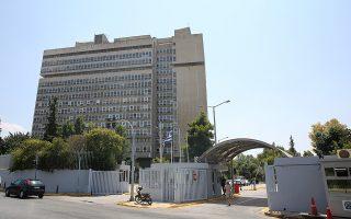 Το κτίριο στη λεωφόρο Κατεχάκη όπου στεγάζεται η Εθνική Υπηρεσία Πληροφοριών. Η αρμοδιότητα της ΕΥΠ από τη δεκαετία του 1980 και μετά άλλαζε ανάλογα με τη διάρθρωση της κάθε κυβέρνησης.
