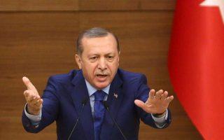 Στόχος του Τούρκου προέδρου είναι και η αποκλιμάκωση των επιτοκίων δανεισμού.