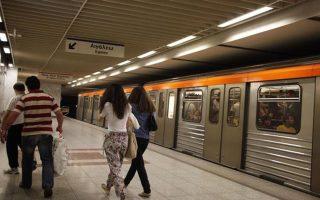 anoixan-oi-stathmoi-toy-metro-aigaleo-kai-agia-marina0