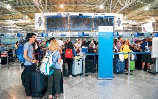 Σύμφωνα με τον ευρωπαϊκό κανονισμό ΕΚ 261, οι επιβάτες μπορούν να διεκδικήσουν αποζημίωση έως και 600 ευρώ/άτομο μέχρι και τρία χρόνια μετά την πτήση.