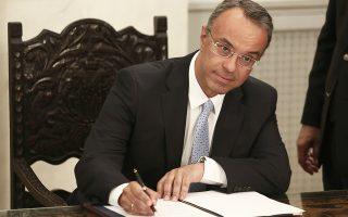Ο νέος υπουργός Οικονομικών Χρ. Σταϊκούρας ετοιμάζει με τους συνεργάτες του το φορολογικό νομοσχέδιο, το οποίο αναμένεται να κατατεθεί στη Βουλή εντός του Αυγούστου.