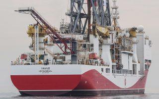 Το τουρκικό πλωτό γεωτρύπανο «Γιαβούζ» βρίσκεται στα νότια της Καρπασίας. Σήμερα στις 10 το πρωί λήγει η προθεσμία για να υποβάλουν τις ενστάσεις τους τα κράτη-μέλη της Ευρωπαϊκής Ενωσης όσον αφορά την πρόταση για κυρώσεις στην Τουρκία.