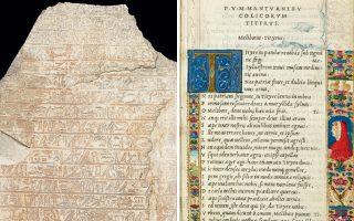 Εκθέματα όπως η αρχαία αιγυπτιακή επιγραφή του 1600 π.Χ. (αριστερά), παλαίτυπα με έργα του Βιργιλίου του 1500 (δεξιά) αλλά και τα νέα σύμβολα της ηλεκτρονικής γραφής (κάτω) παρουσιάζει η Βρετανική Βιβλιοθήκη.