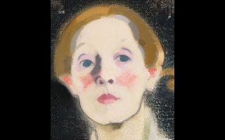 Αυτοπροσωπογραφία  της Φινλανδής ζωγράφου Χελένε Στζέρφμπεκ.