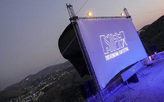 Ξεκινάει το 7ο Διε-θνές Φεστιβάλ Κινηματογράφου της Σύρου.