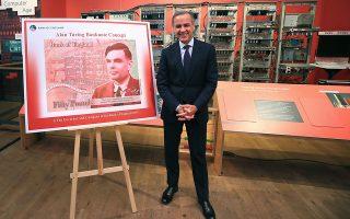 Ο διοικητής της Τράπεζας της Αγγλίας Μαρκ Κάρνεϊ παρουσίασε χθες το νέο τραπεζογραμμάτιο των 50 στερλινών, όπου απεικονίζεται ο Αλαν Τούρινγκ.