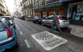 Η νέα δημοτική αρχή δεν μπορεί να καταργήσει τη ζώνη Madrid Central, παρά μόνον αν έχει να προτείνει εναλλακτικό σχέδιο.