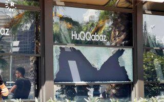 To εστιατόριο του Ιρμπίλ στο οποίο εκδηλώθηκε η δολοφονική επίθεση. Η περιοχή βρίθει από κάμερες ασφαλείας.