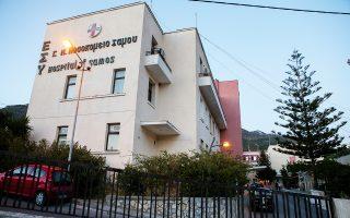 Το Γενικό Νοσοκομείο Σάμου λειτουργεί χωρίς παιδίατρο, λόγω... άδειας.