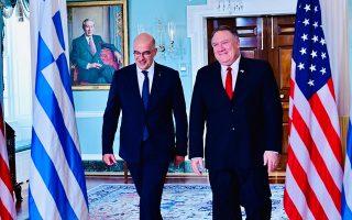 Ο Νίκος Δένδιας απηύθυνε πρόσκληση προς τον Μάικ Πομπέο να επισκεφθεί την Ελλάδα.