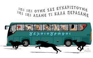 skitso-toy-dimitri-chantzopoyloy-06-07-19-2326466