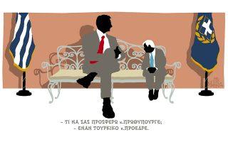 skitso-toy-dimitri-chantzopoyloy-25-07-190