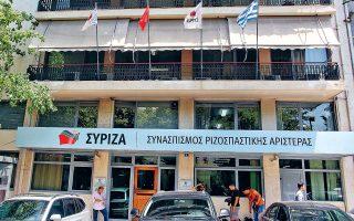 syriza-apologismos-me-psigmata-aytokritikis0