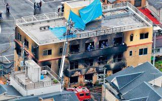 Τριάντα τρία άτομα έχασαν τη ζωή τους και δεκάδες άλλα τραυματίστηκαν από την εμπρηστική επίθεση στα στούντιο κινουμένων σχεδίων Kyoto Animation, στο Κιότο της Ιαπωνίας.  Ο 41 ετών δράστης, που τραυματίστηκε και κρατείται, ομολόγησε ότι περιέλουσε με πετρέλαιο και έβαλε φωτιά σε πολλά σημεία του κτιρίου. Δεν είπε το γιατί.