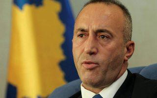 kosovo-paraitisi-toy-charantinai-logo-klisis-toy-sti-chagi0