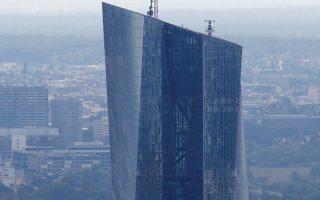 Η UBS αναμένει από την ΕΚΤ μείωση 10 μονάδων βάσης στα επιτόκια του ευρώ τον Σεπτέμβριο.