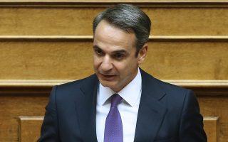 Ο Κυριάκος Μητσοτάκης άσκησε σκληρή κριτική στην απελθούσα κυβέρνηση για την κατάσταση στη ΔΕΗ και τόνισε ότι δεν θα αυξηθούν τα τιμολόγια.