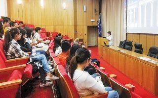 Αυτές τις ημέρες, φοιτητές της Σχολής Κοινωνικών Επιστημών του University of Chinese Academy of Social Sciences του Πεκίνου βρίσκονται στην Αθήνα για θερινό αγγλόφωνο πρόγραμμα που θα διαρκέσει έως τις 8 Αυγούστου.