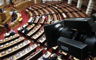 Το νομοσχέδιο για τη μείωση του ΕΝΦΙΑ και τις 120 δόσεις θα συζητηθεί με τη διαδικασία του κατεπείγοντος.