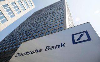 «Τα μεγάλα πακέτα αποζημίωσης σε υψηλόβαθμα στελέχη που απολύθηκαν είναι ξεκάθαρη τρέλα», σχολιάζει η Κριστίν Κελ, συνεταίρος στην εταιρεία αναζήτησης στελεχών Odgers Berndtson, στους Financial Times. Προσθέτει πως με αυτή την τακτική, η Deutsche Bank, ουσιαστικά, ανταμείβει εκείνους «που έκαναν πολύ άσχημα τη δουλειά τους».