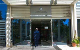 Το κλειδί για τη σωστή αναδιάρθρωση του ελληνικού Δημοσίου και την αντιμετώπιση της γραφειοκρατίας είναι τα «πολιτικά οφέλη». INTIME NEWS