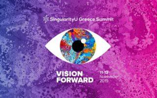 to-singularityu-greece-summit-epistrefei-me-thema-vision-forward0