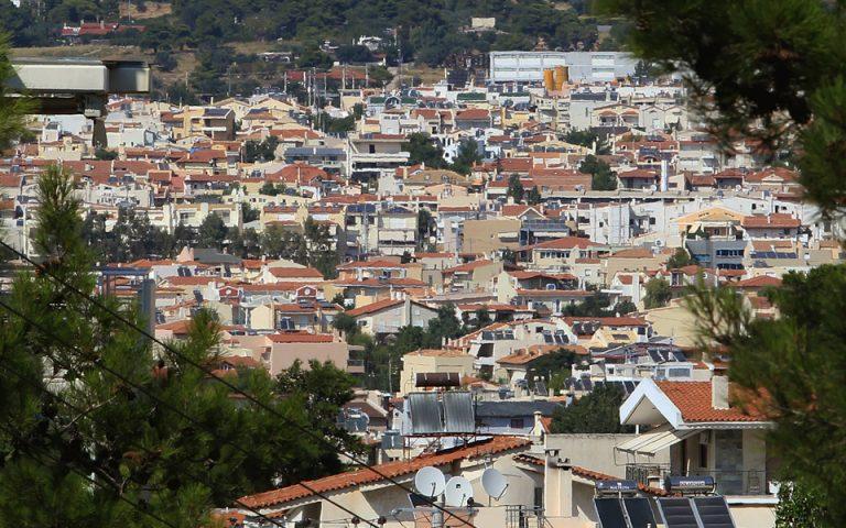Επτά ακίνητα πωλεί ηλεκτρονικά η ΕΤΑΔ σε Αθήνα, Θεσσαλονίκη