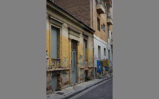 Αντιοχείας 12 και 10. Νεοκλασικισμός και μοντερνισμός της συνοικίας. Ενας ατμοσφαιρικός δρόμος. ΝΙΚΟΣ ΒΑΤΟΠΟΥΛΟΣ