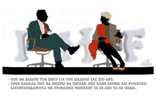 skitso-toy-dimitri-chantzopoyloy-16-07-190
