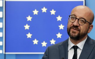 epa07690365 Belgium's Prime minister Charles Michel speaks at a press conference at the end of a Special European Council in Brussels, Belgium, 02 July 2019. Charles Michel was elected the new President of the European Council by European Union leaders at their summit in Brussels.  EPA/OLIVIER HOSLET