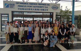 Η επίσκεψη στις εγκαταστάσεις της Cosco στον Πειραιά υπήρξε το επιστέγασμα της 15νθήμερης διαμονής των Κινέζων φοιτητών.