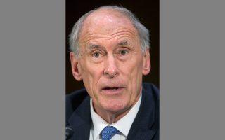 Ο πρώην γερουσιαστής και μετέπειτα διευθυντής της Εθνικής Υπηρεσίας Πληροφοριών των ΗΠΑ, Νταν Κόατς.