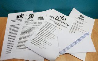 Ψηφοδέλτια σε εκλογικο κέντρο στην Αθήνα , Κυριακή 7 Ιουλίου 2019 Διεξάγονται σήμερα σε ολη την χώρα οι εθνικές βουλευτικές εκλογές. ΑΠΕ-ΜΠΕ/ΑΠΕ-ΜΠΕ/Παντελής Σαίτας