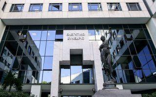Αδικήματα που με τον νέο Κώδικα –ψηφίστηκε άρον άρον από την κυβέρνηση ΣΥΡΙΖΑ πριν κλείσει η Βουλή– είχαν καταστεί από κακουργήματα πλημμελήματα, θα επανέλθουν στην προηγούμενη αυστηρότερη ποινική μεταχείριση.