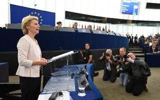 epa07719768 German Defense Minister Ursula von der Leyen and nominated President of the European Commission delivers her statement at the European Parliament in Strasbourg, France, 16 July 2019.  EPA/PATRICK SEEGER