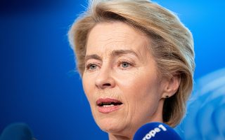 epa07692513 German Defense Minister Ursula von der Leyen and nominated President of the European Commission gives a statement at the European Parliament, in Strasbourg, France, 03 July 2019 after the EPP faction meeting.  EPA/PATRICK SEEGER