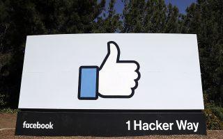 Το σήμα του «like» έξω από τα κεντρικά του Facebook στο Μένλο Παρκ της Καλιφόρνιας.