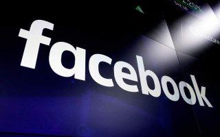 facebook-prostimo-amp-8211-rekor-5-dis-dolarion-gia-paravaseis-peri-prosopikon-dedomenon0
