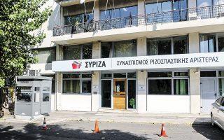 Μια πρώτη συζήτηση για τα βήματα που θα κάνει ο ΣΥΡΙΖΑ θα γίνει σήμερα το μεσημέρι, όταν θα συνεδριάσει η Πολιτική Γραμματεία και θα μιλήσει και ο Αλέξης Τσίπρας.