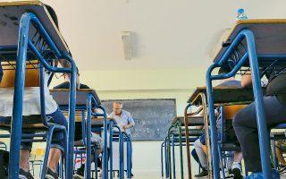 Σοφία Ζαχαράκη: Η αξιολόγηση στην πρωτοβάθμια και δευτεροβάθμια εκπαίδευση δεν θα συνδεθεί με κανενός είδους τιμωρία.