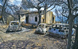Το οικόπεδο στο Μάτι όπου βρήκαν τραγικό θάνατο 25 άνθρωποι κατά τη διάρκεια της περυσινής πυρκαγιάς.