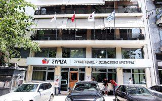 Ο ΣΥΡΙΖΑ δεσμεύθηκε να καταθέσει νομοθετική πρόταση για την αναβάθμιση του Σώματος Επιθεώρησης Εργασίας και την ανάδειξη του θέματος σε επίπεδο Ευρωκοινοβουλίου.