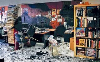 Η χθεσινή ήταν η δεύτερη επίθεση στα γραφεία της εφημερίδας μέσα σε μία εβδομάδα, με αφορμή ανάρτηση για τον θάνατο της Γκαϊανέ Καζαρτιάν στο Γενικό Κρατικό Νικαίας.