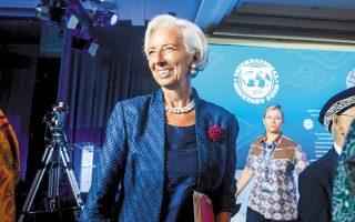 Πολλοί αξιωματούχοι του Διεθνούς Νομισματικού Ταμείου θεωρούν ότι η Κριστίν Λαγκάρντ βοήθησε τον θεσμό δίνοντάς του κάτι από την αίγλη και τον δυναμισμό της.