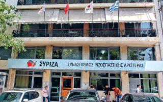 Στη χθεσινή συνεδρίαση της Πολιτικής Γραμματείας του ΣΥΡΙΖΑ, ο κ. Τσίπρας πρότεινε να ξεκινήσει αμέσως μετά το καλοκαίρι καμπάνια οργανωτικής ανασυγκρότησης με έμφαση στη νέα γενιά.