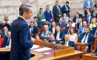 Ο κ. Μητσοτάκης ζήτησε από τους βουλευτές του να είναι ουσιαστικοί, σαφείς και τεκμηριωμένοι στις δημόσιες παρεμβάσεις τους. Να «απαντούν πειστικά στις αντίθετες αιτιάσεις, κυρίως, όμως, να αποπνέουν πολιτικό ήθος».
