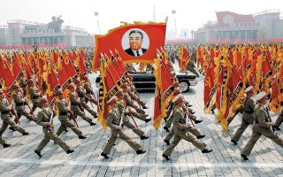 Φωτογραφία αρχείου από παρέλαση προς τιμήν της επετείου θανάτου του Κιμ Ιλ Σουνγκ στο κέντρο της Πιονγιάνγκ.